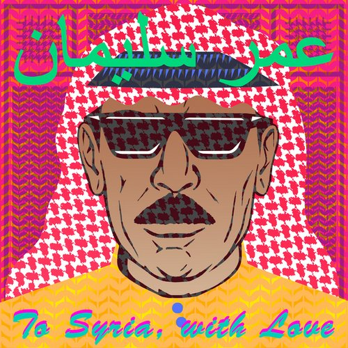 Omar Souleyman - To Syria, With Love [MAD335]